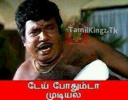 Facebook Funny Tamil Comment Images Tamilkingzs Blog