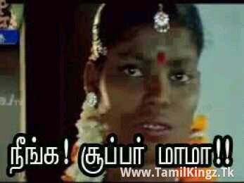 funny facebook photos 2 tamil tamilkingz s blog