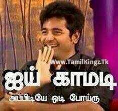 Funny Facebook Photos 2 Tamil Tamilkingzs Blog